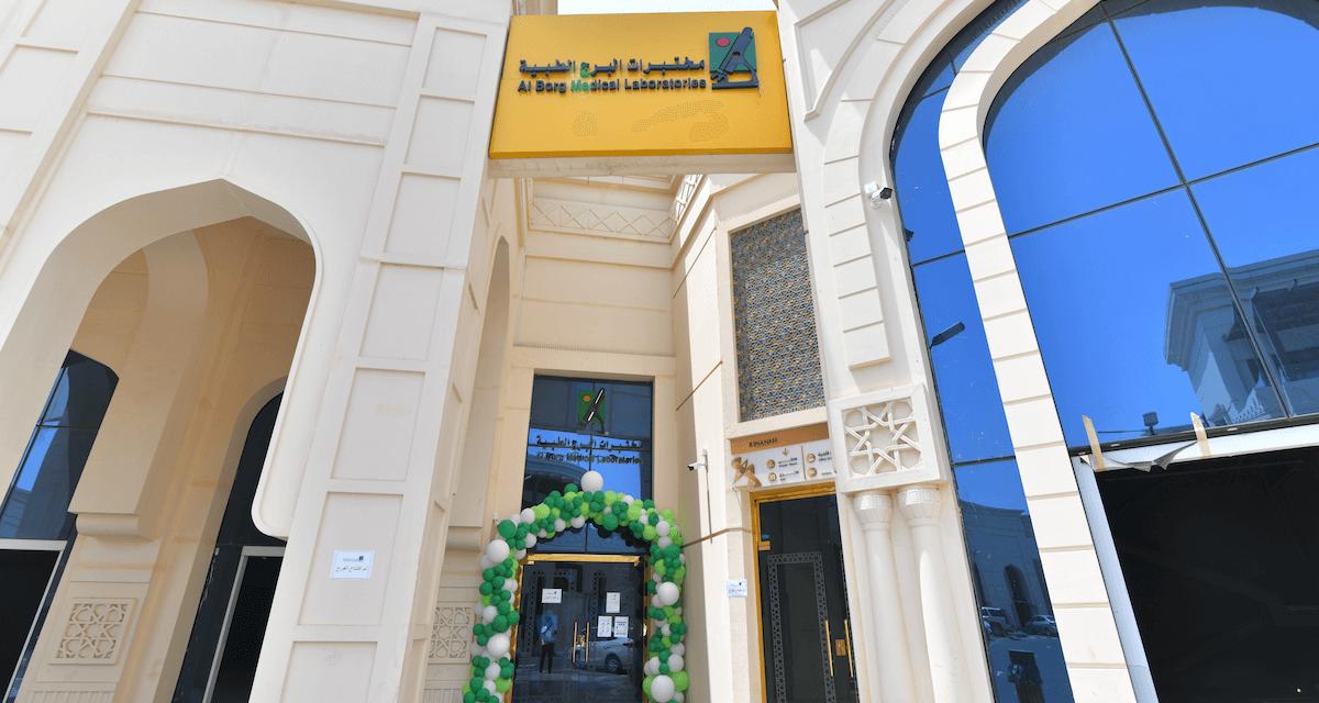 مختبرات البرج الطبية تفتتح فرعا جديدا في مكة المكرمة وتخطط لافتتاح فرعين جديدين