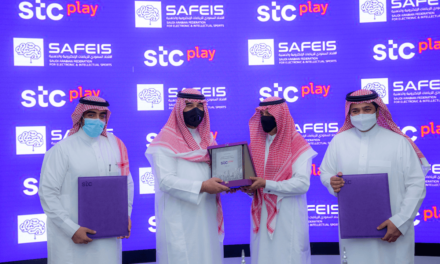 stc   ممكناً رقمياً وشريكاً استراتيجياً للاتحاد السعودي للرياضات الإلكترونية والذهنية