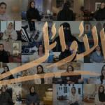 """مبادرة نوعية تضيء على الرائدات السعوديات وتعزز تمكين المرأة برنامج """"الأوائل"""" من إنتغرال: كل يوم تجربة نجاح خلال شهر رمضان المبارك"""