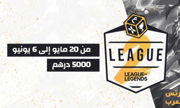 منصة جديدة للألعاب الإلكترونية تنطلق من دبي لخدمة أكثر من 6 ملايين لاعب في الشرق الأوسط