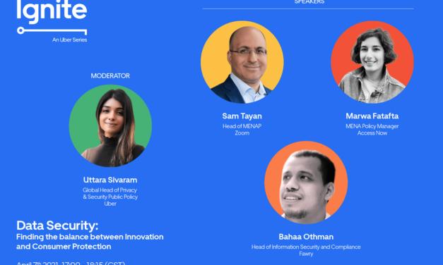 أوبر تجمع خبراء متخصصين في الشرق الأوسط وشمال إفريقيا لمناقشة حماية البيانات والابتكار المسؤول