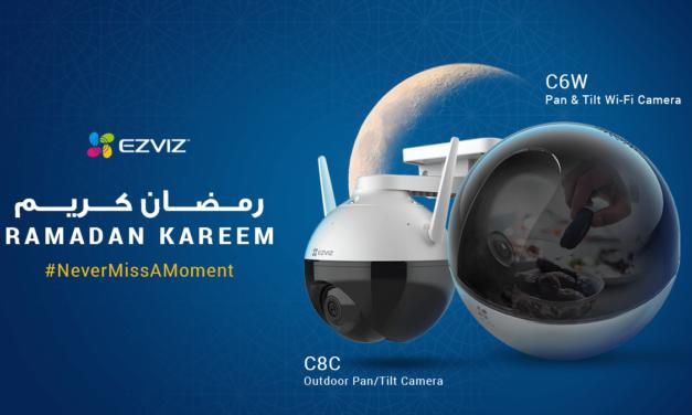EZVIZ تطلق حملة رمضانية للعائلات في جميع أنحاء المملكة العربية السعودية لمشاركة اللحظات المميزة مع أحبائهم القريبين والبعيدين