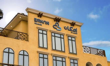 إمكان تحصد لقب شركة التمويل الرقمي الأسرع نمواً في المملكة العربية السعودية ضمن جوائزGLOBAL BUSINESS OUTLOOK لعام 2021