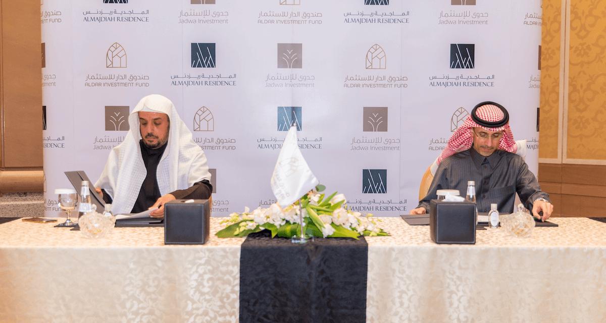 جدوى للاستثمار تطلق صندوق الدار للاستثمار بقيمة مليار ريال سعودي