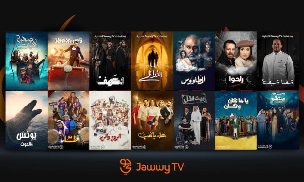 تتضمن مسلسلات عربية وخليجية أصلية ومعروفة إنتغرال تطلق في رمضان محتوى استثنائياً على «جوّي# TV»