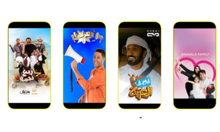 Snapchat يقدم أكثر من 60 برنامجاً جديداً لشهر رمضان المبارك 2021