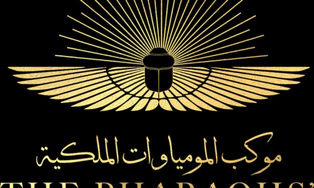 مصر تبهر العالم بموكب المومياوات الفرعونية الذهبية
