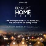 """سامسونج تدعو عملاءها لحضور الحدث الافتراضي """"Bespoke Home"""" لاكتشاف تشكيلة الأجهزة المنزلية 2021"""
