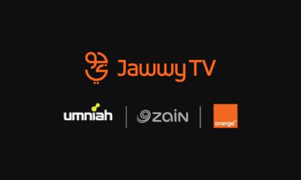 """تأكيداً على استراتيجيتها الطموحة للتوسع الإقليمي إنتغرال تطلق """"جوّي TV"""" في الأردن وتقدم عروضاً تنافسية"""