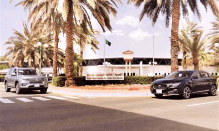 MG السعودية والهيئة الملكية بينبع يطلقان برنامج ترويجي مميز