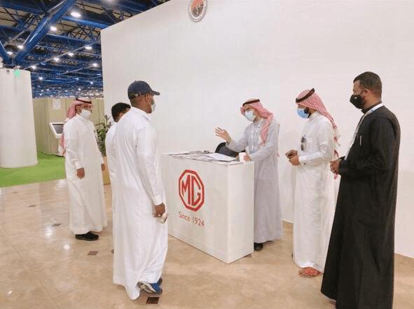 MG السعودية والهيئة الملكية بينبع يطلقان برنامج ترويجي مميز3