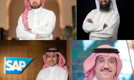 السعودية: مجموعة باسمح تمضي في التحول الرقمي لتعزيز سوق التجزئة الخليجي البالغ 253 مليار دولار