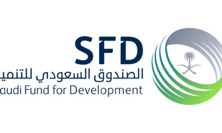 الصندوق السعودي للتنمية يوقع اتفاقية مع المصرف الأهلي العراقي بقيمة 10 مليون دولار