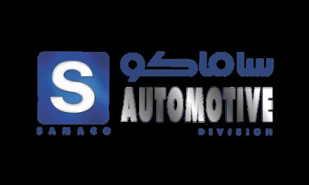 ساماكو السعودية تعلن بدء رحلة الابتكار بالتعاون مع خدمات أمازون ويب (AWS) وثينج لوجيكس (ThingLogix) لزيادة الإنتاجية ودعم تجربة العملاء