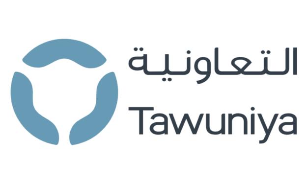 """""""الجار للجار"""" مبادرة للمسؤولية الاجتماعية تطلقها التعاونية للتأمين في رمضان"""