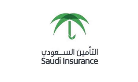 على حاملي وثائق تأمين السياحة والزيارة السارية وغير المتضمنة لتغطية مخاطر (كوفيد-19) التواصل مع شركة التأمين المصدرة للوثيقة