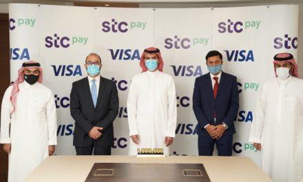 stc pay  تصدر مليون بطاقة Visa خلال أربعة أشهر