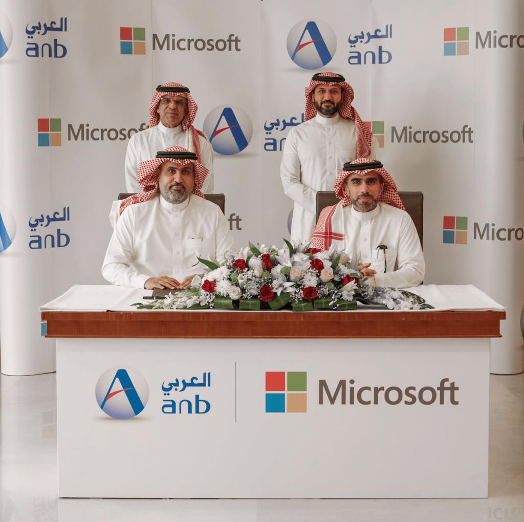 العربي الوطني يُجدد شراكته مع مايكروسوفت العربية