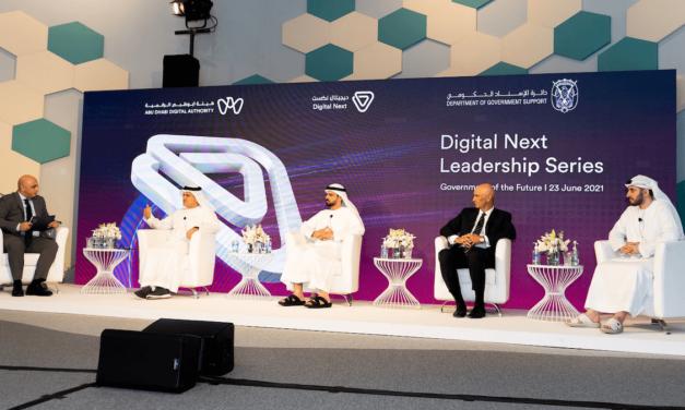 """""""سلسلة جلسات قمة المستقبل الرقمي"""" تشهد نقاشات موسعة حول """"تمكين حكومات المستقبل"""" خلال الجلسة الافتراضية الأولى"""