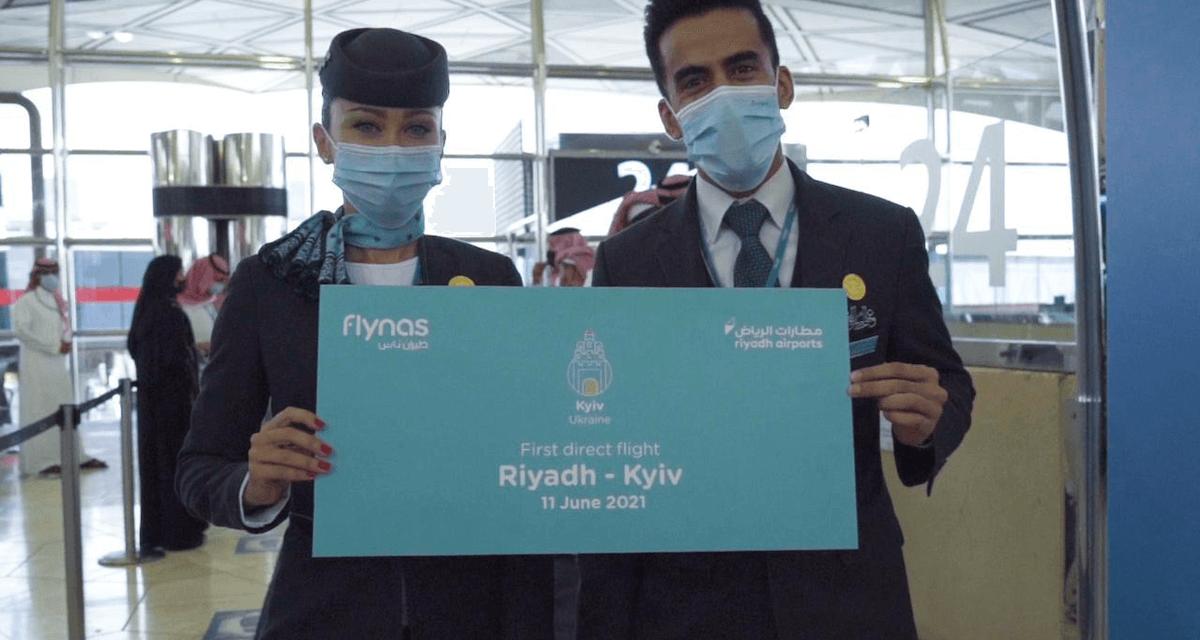 طيران ناس يحتفل بتدشين أولى الرحلات المباشرة بين الرياض وكييڤ الاوكرانية