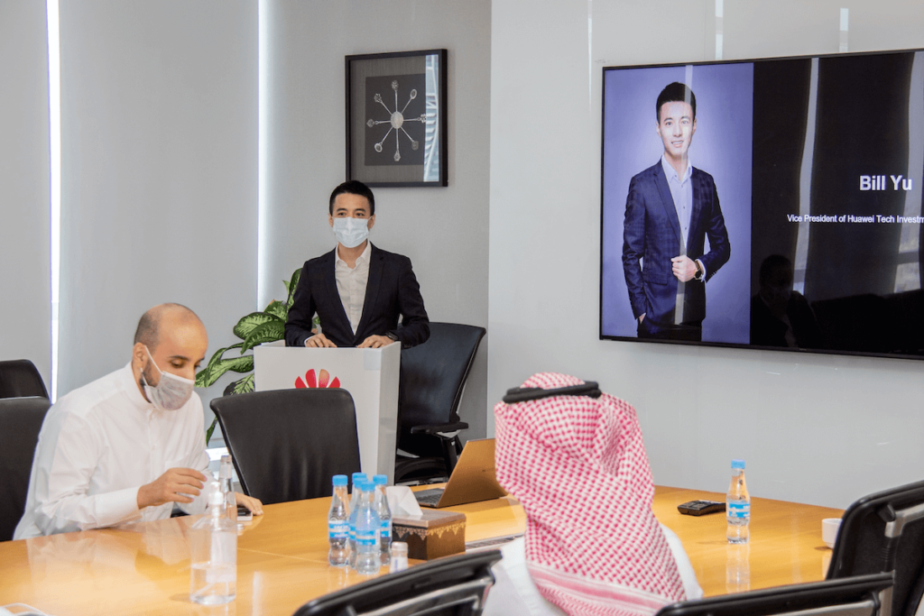 Bill Yu, Vice President of Huawei Tech Investment Saudi Arabia