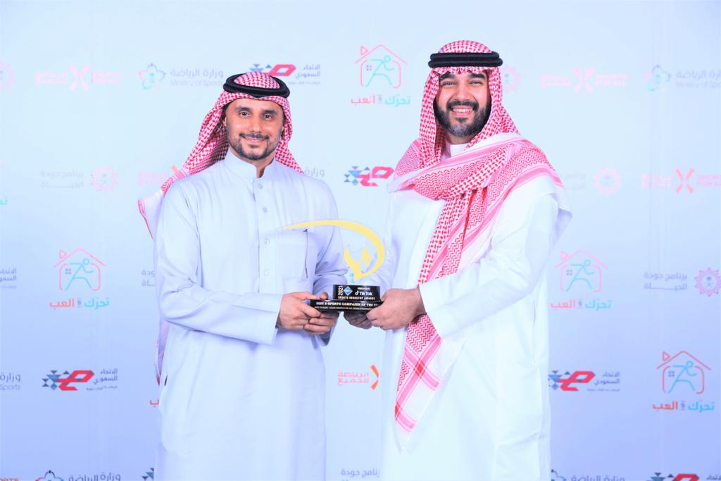 High resolution- HRH Prince Khaled bin Alwaleed bin Talal and HRH Prince Faisal bin Bandar bin Sultan Al Saud.jpg[1]