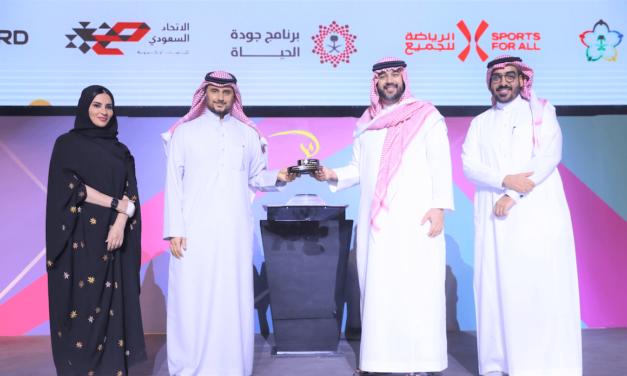 """الاتحاد السعودي للرياضة للجميع والاتحاد السعودي للرياضات الإلكترونية يحصدان الميدالية الذهبية لمبادرة """"تحرك والعب"""" كأفضل مبادرة رياضية إلكترونية لعام  2021"""