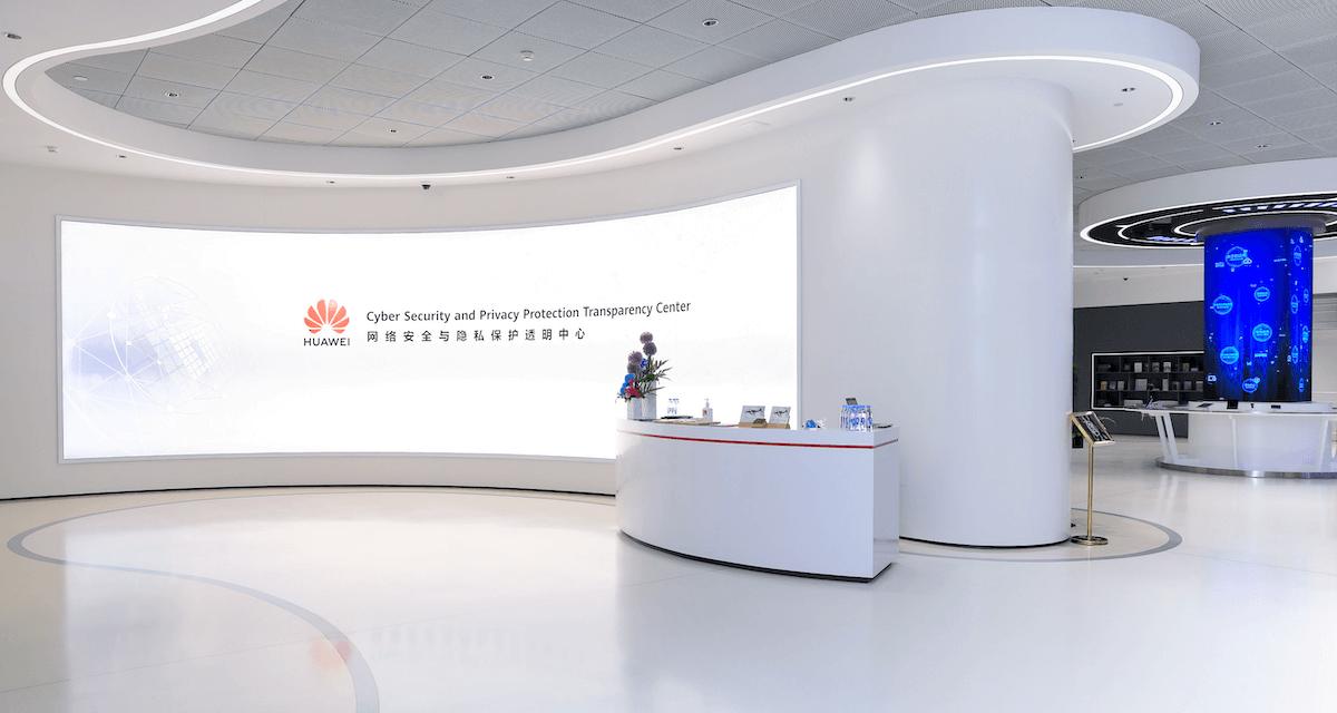 هواوي تفتتح أكبر مركز على مستوى العالم للشفافية في مجال الأمن السيبراني وحماية خصوصية المستخدم