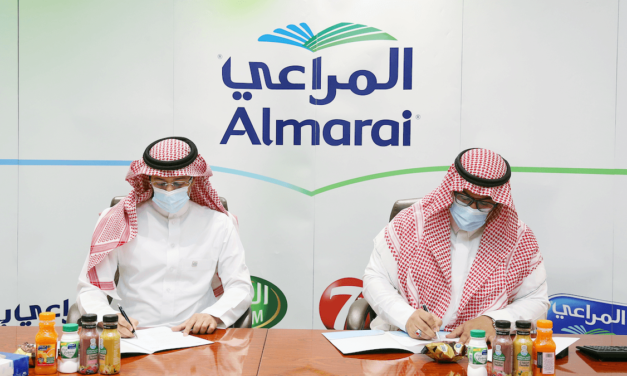 """تجديد """"جائزة المراعي للطب البيطري لدول مجلس التعاون الخليج العربي"""" لثلاث سنوات مقبلة"""