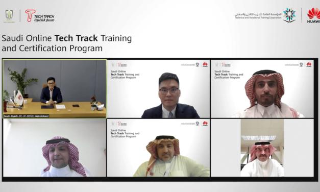 هواوي والمؤسسة العامة للتدريب التقني والمهني تطلقان مبادرة Tech Track لتدريب 20.000 طالب سعودي على أحدث تقنيات المعلومات والاتصالات