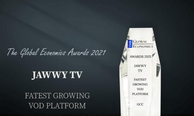 تقديراً لجهودها التوسعية ودورها في تحقيق التقدم التكنولوجي إنتغرال تفوز بجائزة «ذا جلوبال إيكونومكس» لعام 2021