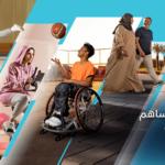 الاتحاد السعودي للرياضة للجميع يختتم الحملة الوطنية الرياضية #ابدا_الآن بتفاعل واسع من كافة أفراد المجتمع في المملكة