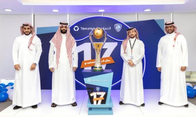 كأس الأمير محمد بن سلمان في ضيافة التعاونية