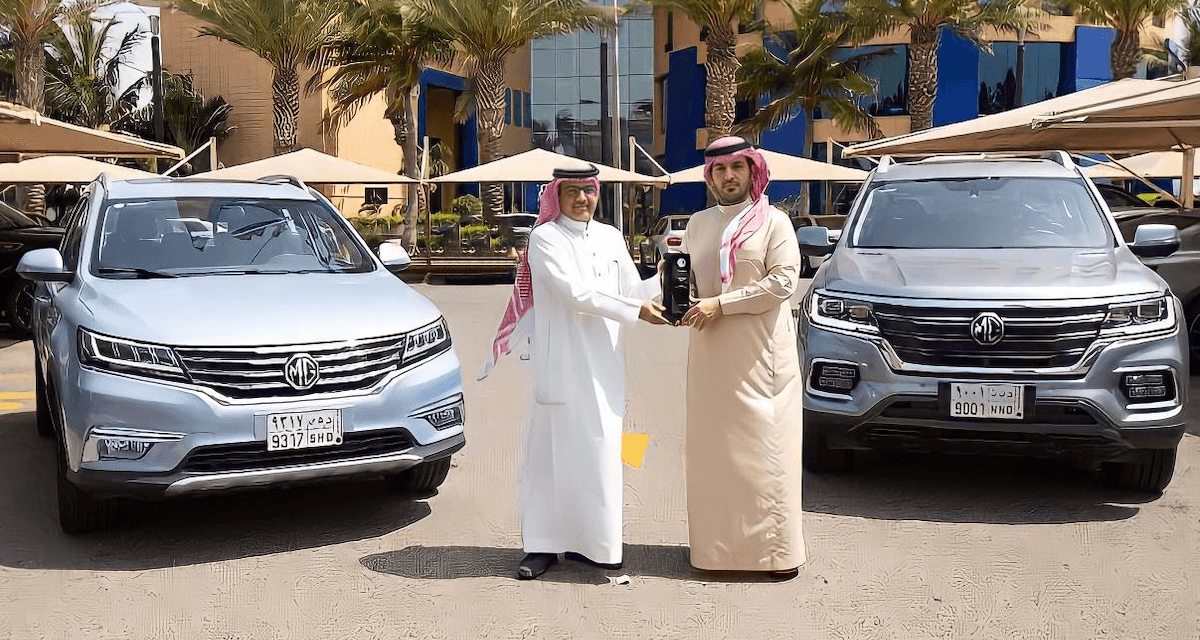 MG السعودية تكرم عملائها المميزين من الشركات في المملكة