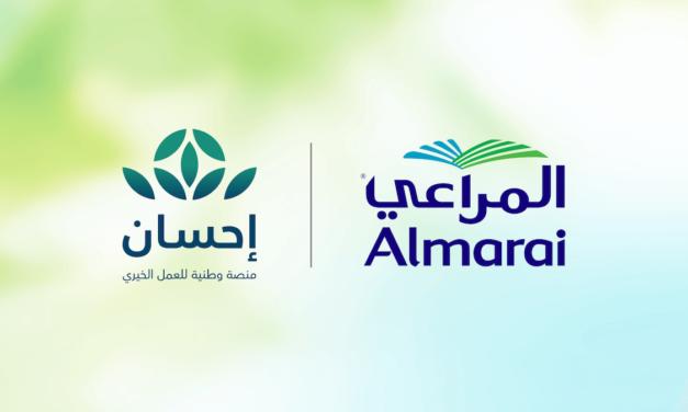 """""""المراعي"""" تدعم 3 جمعيات خيرية بأكثر من 300 سلة غذائية مجانية عبر منصة """"إحسان"""""""