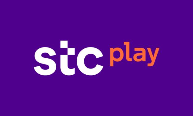 """الاتحاد السعودي للرياضات الإلكترونية يطلق مبادرة """"لاعبون بلا حدود"""" بمشاركة stc play"""